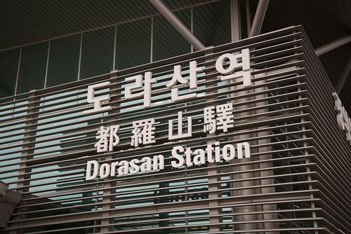 DSC_2723