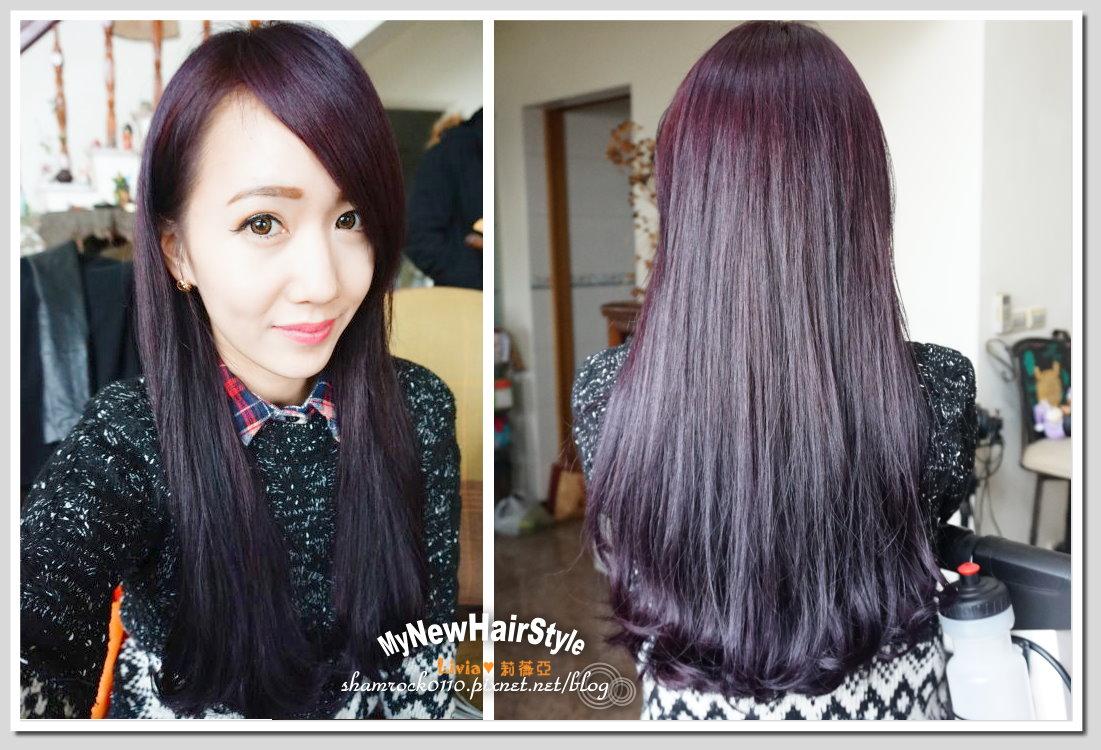 【Livia♥美髮】好質感深紫色染髮分享♥Hair Ton大師 - Livia愛美分享 - FashionGuide 華人時尚專業評鑑