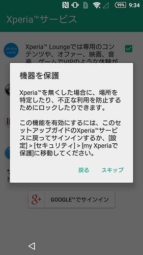 Screenshot_2016-01-20-21-34-09