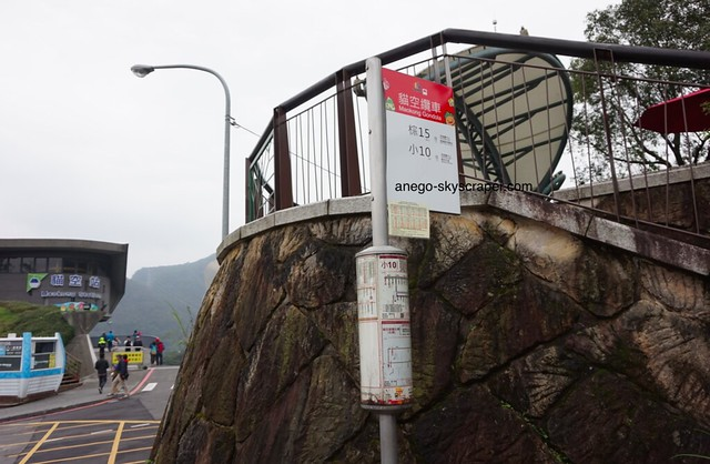 猫空 駅前のバス停