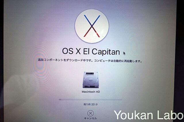 apple-mac-syokika-2016-04-2614