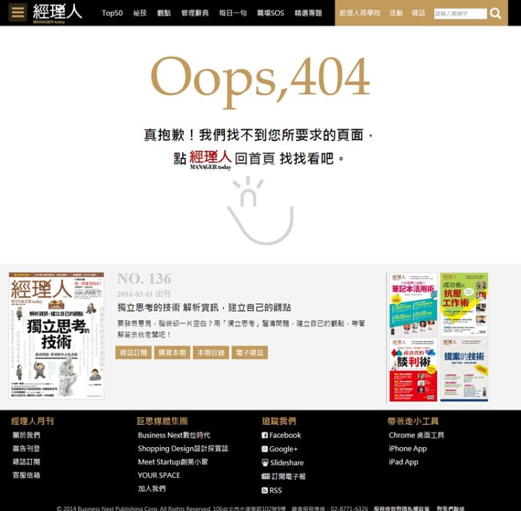 managertoday-404