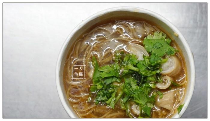 北投豐年公園口大腸麵線 004