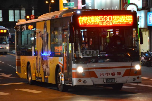 臺中2B月臺: 臺中579幹線公車與海線公車心得