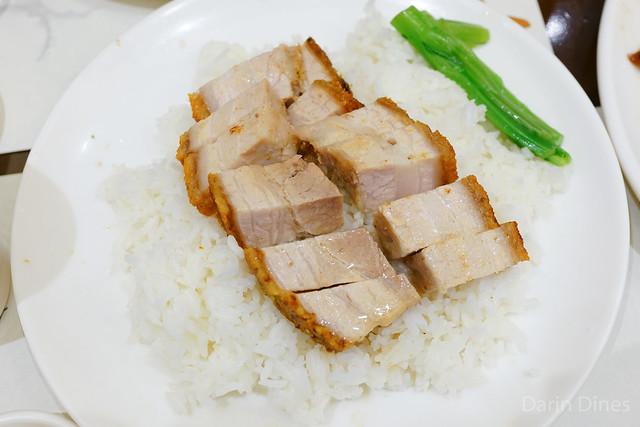 Crispy Roast Pork