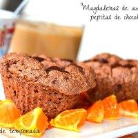 Magdalenas de avena con pepitas de chocolate (Desayunos ligeros)