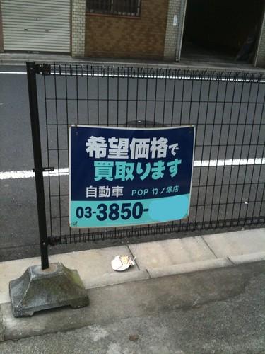 b_ひろし_買い取り
