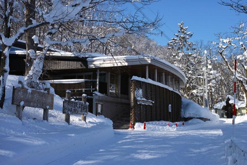 Asahikawa Mt.Arashiyama Park