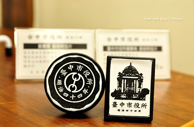 台中市役所古蹟古典玫瑰園04