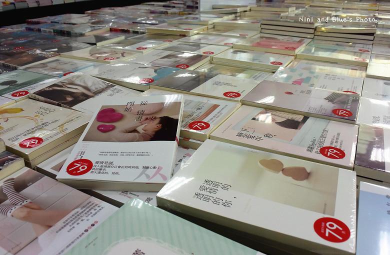 台中世貿書展27