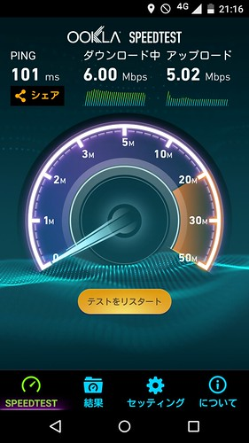 Screenshot_2015-09-05-21-16-52