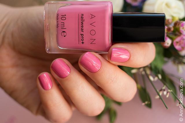 05 Avon Nailwear pro+ Amped Up Pink Насыщенный розовый swatches Ann Sokolova