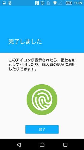 Screenshot_2016-01-20-23-09-09