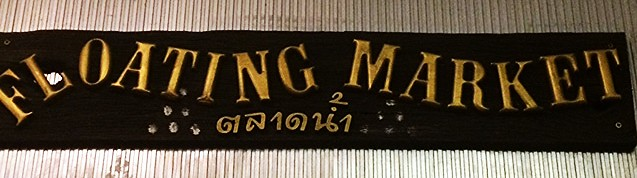 Great Asian restaurant in Stuttgart: Floating Market