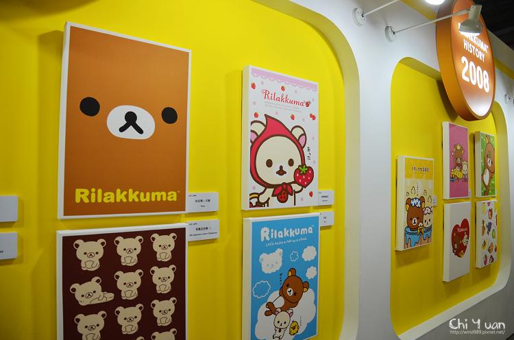 拉拉熊的甜蜜時光特展07.jpg