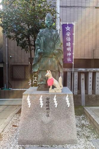 熊野街道めぐり-4.JPG