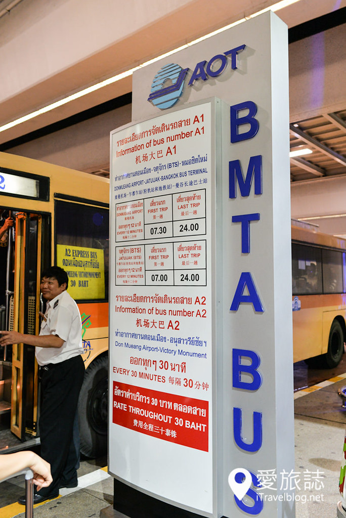 曼谷自由行_航空机场篇 52