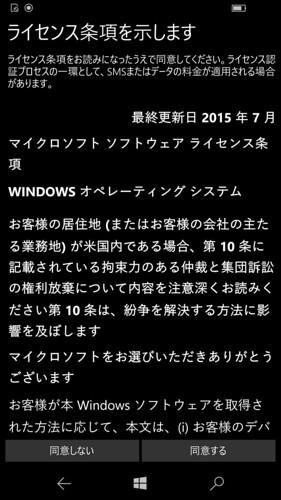 wp_ss_20160110_0011