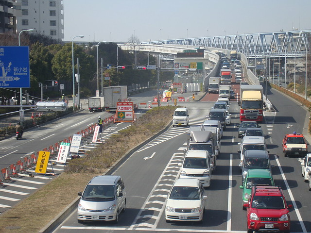 March 11, 2011 Effects of earthquake in TOKYO