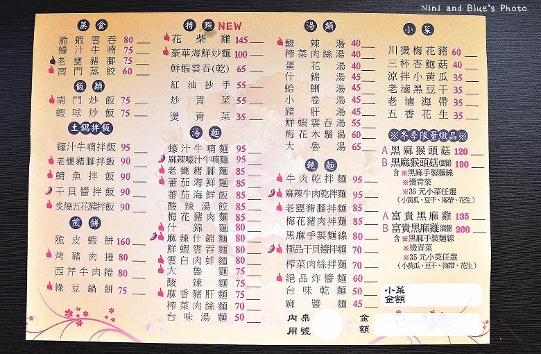 台中大里南門蒸餃05