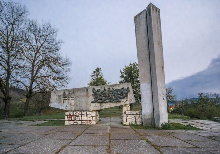 A monument, Kavadarci, Republic of Macedonia