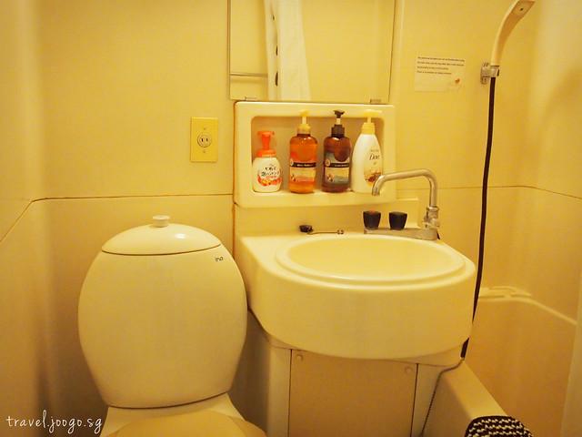 Airbnb in Tokyo Shinjuku 3 - travel.joogo.sg