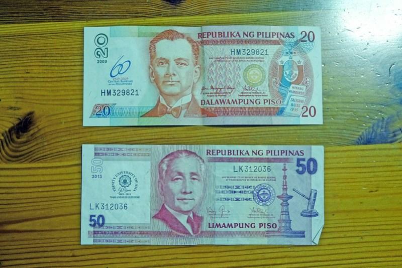 20160227_224404 Old Peso Bills