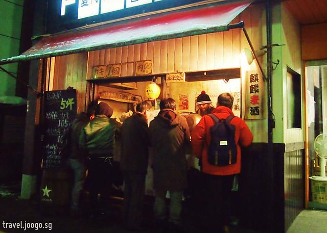 Go Tsubo - travel.joogo.sg