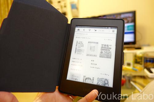 Kindle-paperwhite-inateck-case07