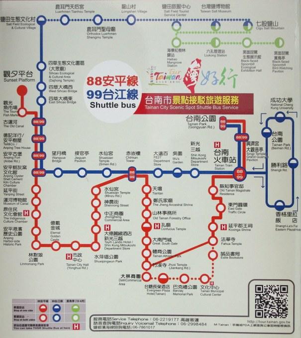 99台江線路線図