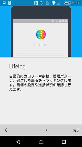 Screenshot_2016-01-20-23-07-01