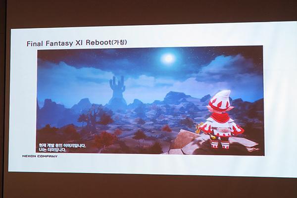 Final-Fantasy-11-moviles_b