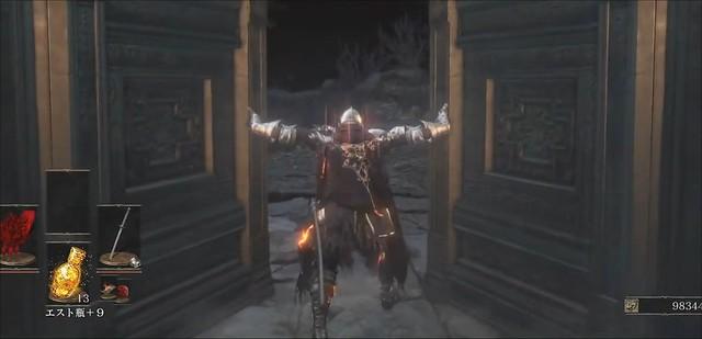 어두운 영혼 3 - Image18