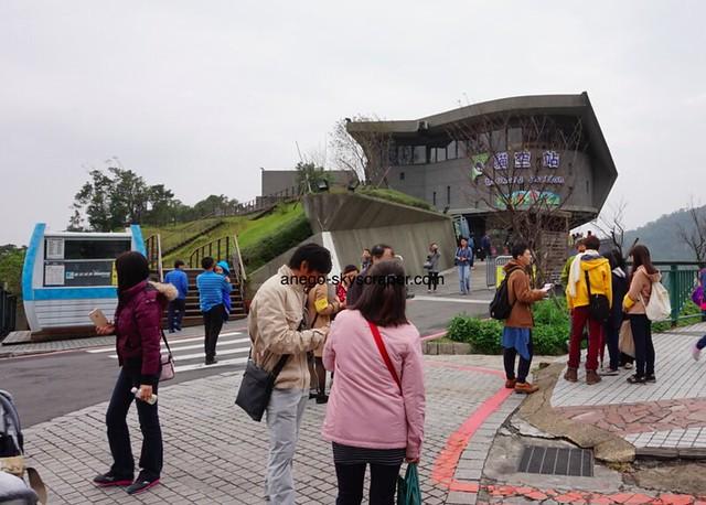 猫空 埼玉大学(?)がいた