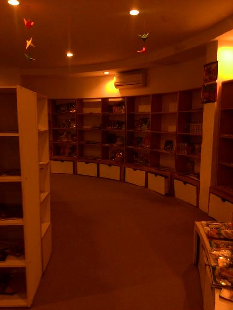 Taman Baca Batu - Ruang Bawah