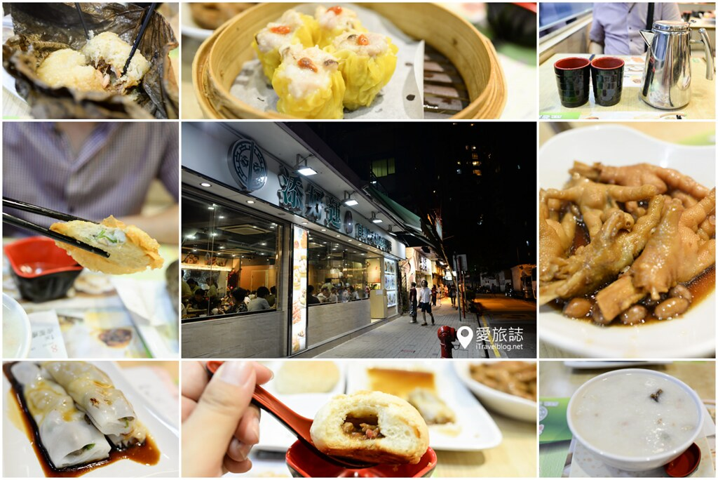 香港美食餐厅 添好运 00