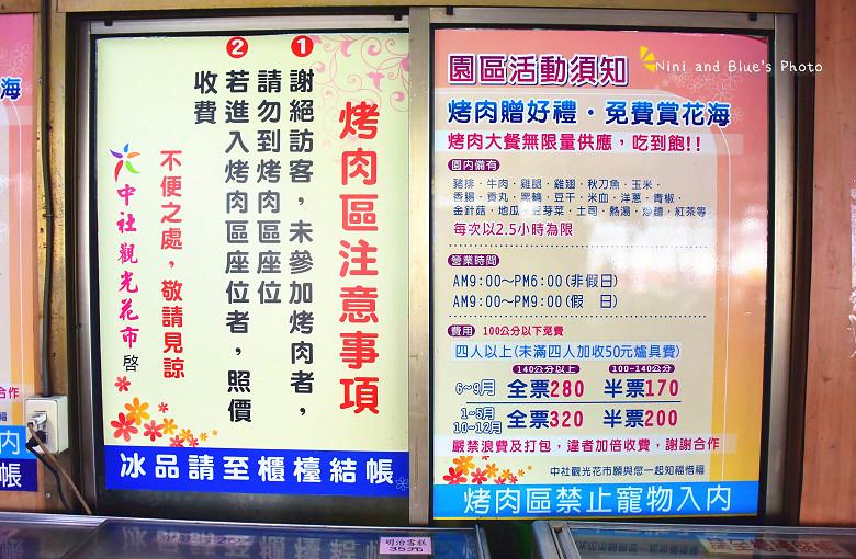 台中景點中社花市鬱金香薰衣草婚紗29