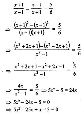 rd-sharma-class-10-solutions-chapter-4-quadratic-equations-ex-4-3-27.1
