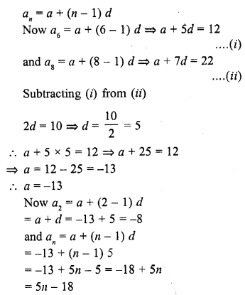 rd-sharma-class-10-solutions-chapter-5-arithmetic-progressions-ex-5-4-15