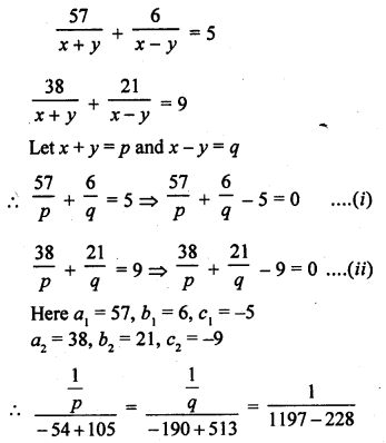 rd-sharma-class-10-solutions-chapter-3-pair-of-linear-equations-in-two-variables-ex-3-4-11.1