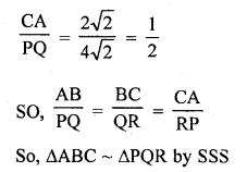 rd-sharma-class-10-solutions-chapter-6-co-ordinate-geometry-ex-6-2-50.2