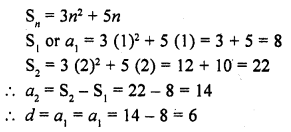 rd-sharma-class-10-solutions-chapter-5-arithmetic-progressions-vsaqs-10