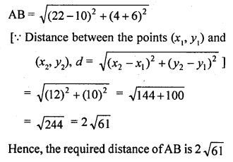 rd-sharma-class-10-solutions-chapter-6-co-ordinate-geometry-ex-6-3-6.2