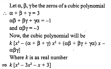 rd-sharma-class-10-solutions-chapter-2-polynomials-ex-2-2-2