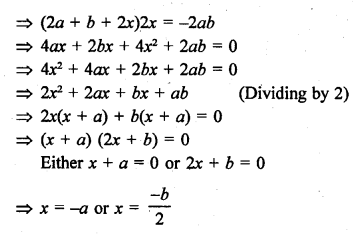 rd-sharma-class-10-solutions-chapter-4-quadratic-equations-ex-4-3-58.2