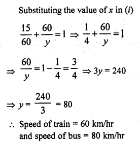 rd-sharma-class-10-solutions-chapter-3-pair-of-linear-equations-in-two-variables-ex-3-10-11.1