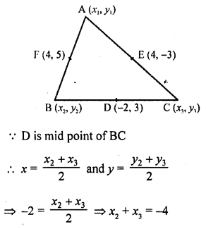 rd-sharma-class-10-solutions-chapter-6-co-ordinate-geometry-ex-6-4-5
