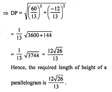 rd-sharma-class-10-solutions-chapter-6-co-ordinate-geometry-ex-6-5-33.4