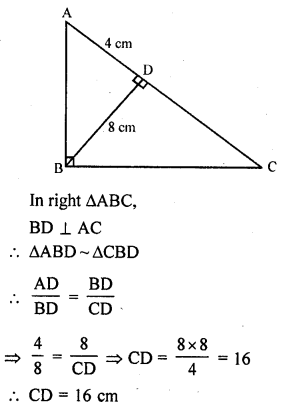rd-sharma-class-10-solutions-chapter-7-triangles-ex-7-5-5