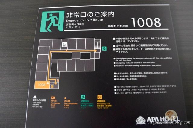 APA飯店上野站前-46